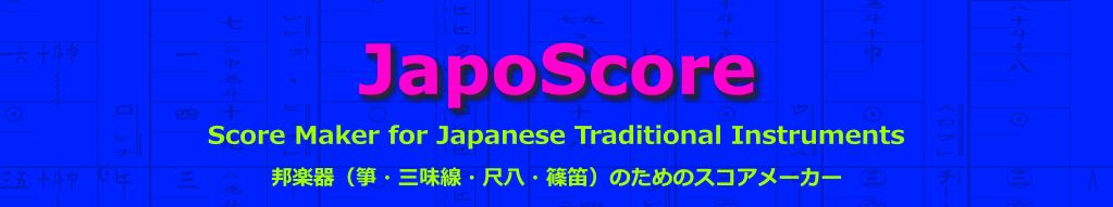 JapoScore
